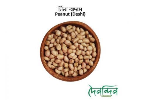 Peanut (deshi) চিনা-বাদাম (দেশি)